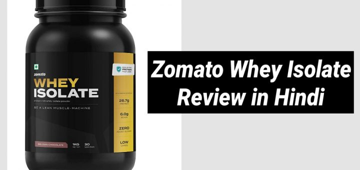 Zomato Whey Isolate Protein Review in Hindi